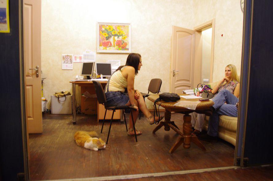 meeting in uficcio di Kiev